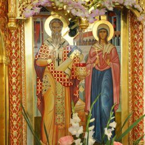 15 октября — священномученик Киприан и мученица Иустина