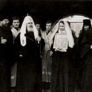 Памяти Святейшего Патриарха Алексия II