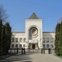 В дистанционном формате прошло заседание Священного Синода Русской Православной Церкви