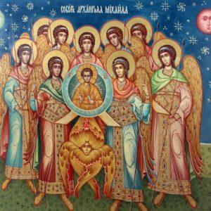 21 ноября. Собор Архистратига Божия Михаила
