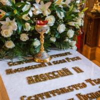 В 12-ю годовщину со дня кончины Святейшего Патриарха Алексия II в Москве прошли заупокойные богослужения