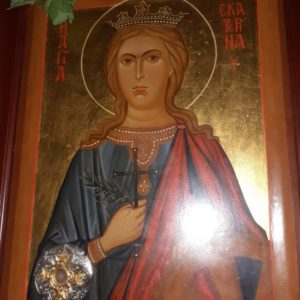 7 декабря. Великомученица Екатерина