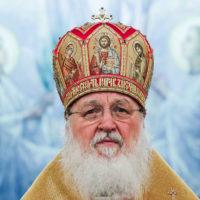 Святейший Патриарх Кирилл поздравил митрополита Филарета с тезоименитством