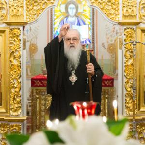 Надгробное слово Синода и всех верных чад Белорусской Православной Церкви по случаю кончины Митрополита Филарета
