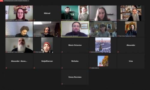 Синодальный отдел по делам молодежи провел международную онлайн-встречу, приуроченную ко Дню православной молодежи