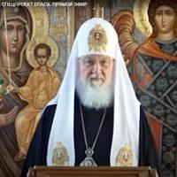Патриаршее обращение к участникам телемарафона, посвященного Дню православной книги