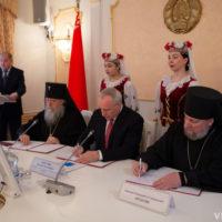 Подписана Программа мер по выполнению Соглашения о сотрудничестве между Республикой Беларусь и Белорусской православной церковью в Витебской области на 2021 — 2025 годы