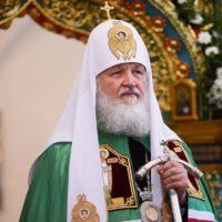 Поздравительный адрес членов Священного Синода Святейшему Патриарху Кириллу с 45-летием архиерейской хиротонии