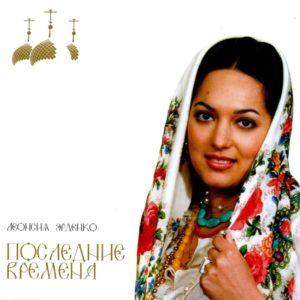Концерт в честь Праздника Входа Господня в Иерусалим