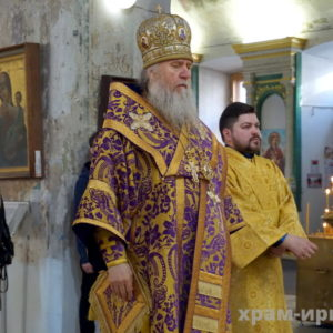 В Неделю 5-ю Великого поста архиепископ Витебский и Оршанский Димитрий совершил Божественную Литургию в храме великомученицы Ирины города Москвы