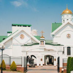 Минская духовная академия объявляет набор в магистратуру и аспирантуру на 2021-2022 учебный год