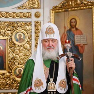 Патриаршее обращение к участникам крестного хода с мощами благоверного князя Александра Невского