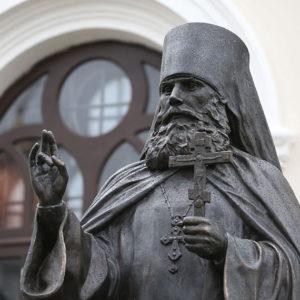 6 сентября в Жировичской обители состоится научная конференция Комиссии по канонизации святых Белорусской Православной Церкви