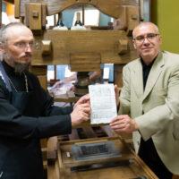 Митрополит Вениамин принял участие в открытии выставки «Тайны белорусской письменности» в Национальном историческом музее Беларуси