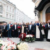 В Москве прошли траурные мероприятия в память о жертвах теракта в Беслане